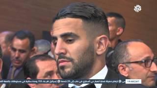 العربي الرياضي | رياض محرز أفضل لاعب جزائري لعام 2015