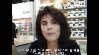 Interview (English/Korean)
