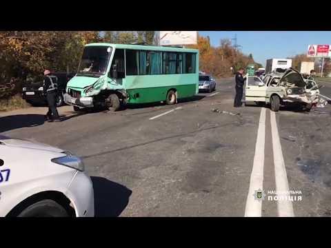 Поліція Одещини: Поліція встановлює обставини смертельної ДТП на Старокиївському шосе