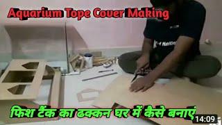 Aquarium & Top cover Home Made Making