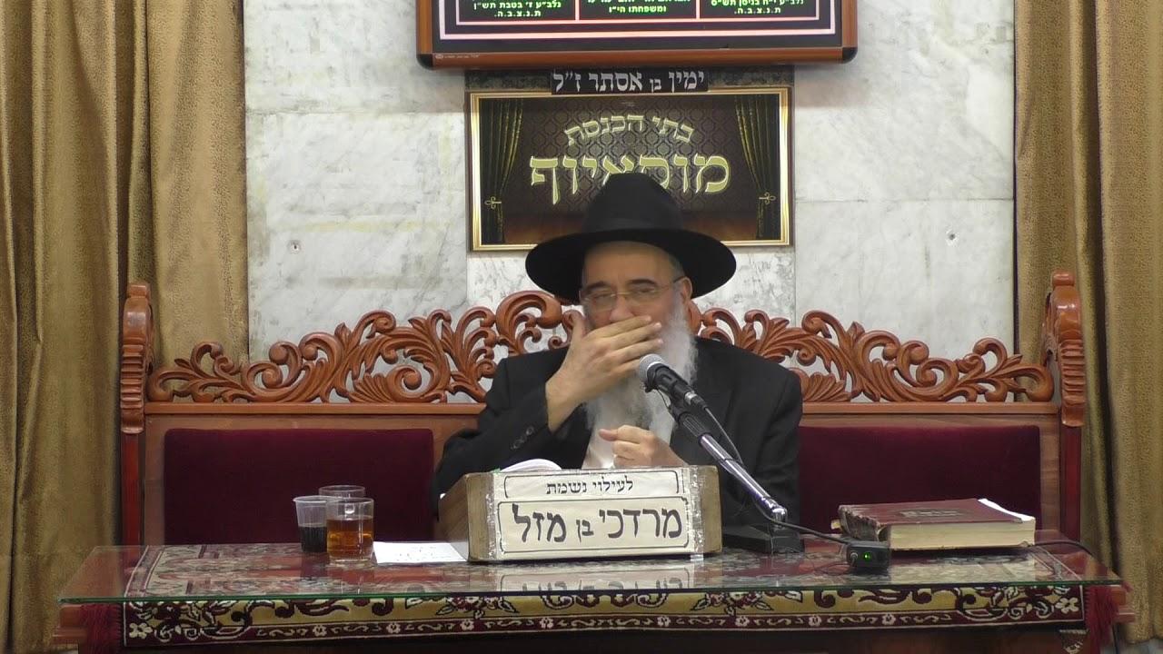 הרב יעקב שכנזי מעשים טובים לקראת ראש השנה+הרב יוסף שטרית מעלת ראש השנה