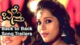 Basthi Movie | Back To Back Song Trailers | Shreyan | Rashmi Gautam | Pragathi | Vasu Manthena
