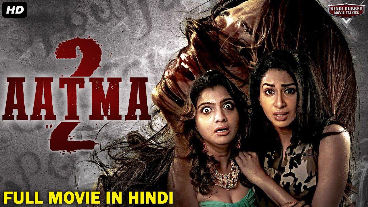 AATMA 2 - Full Movie Hindi Dubbed | Horror Movies In Hindi | South Indian Movies Dubbed In Hindi