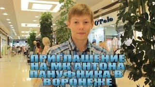 видео московский комсомолец вакансии