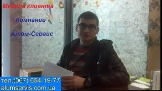 видео Распашные ворота купить в Казани от лидеров рынка автоматических ворот