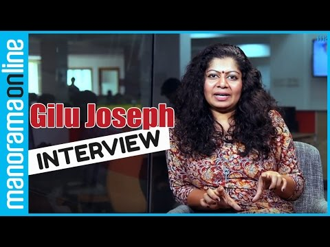 Gilu Joseph | Exclusive Interview | Manorama Online