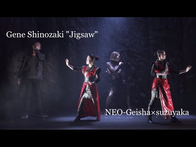 Gene Shinozaki × NANOI,Maruko(NEO-Geisha) × suzuyaka