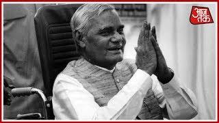 Atal Bihari Vajpayee के लिए दवा और दुआ के साथ, जुड़ रहे देश के हाथ