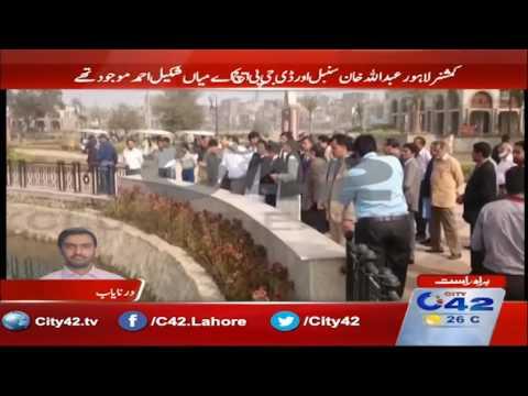 CM Punjab Shahbaz Sharif visits Greater Iqbal Park