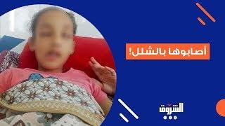 الشروق| أصيبت بالعصب السابع   القصة الكاملة للطفلة روان ضحية التنمر بالإسكندرية
