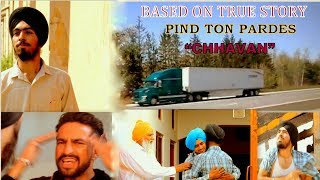 ranjit-bawa-chhaavan-full-ik-tare-wala-latest-punjabi-songs-2018-t-series
