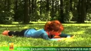 Видео. Бхуджангасана - поза кобры. Хорошее качество смотреть
