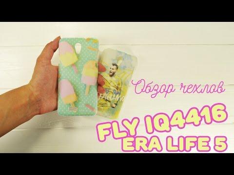 Печать картинки на чехле для Fly IQ4416 Era Life 5   Обзор чехлов