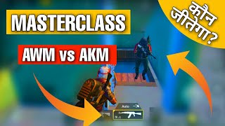 PUBG MOBILE: This is why AKM is BEAST in any MODE, pubg mobile Gameplay | gamexpro