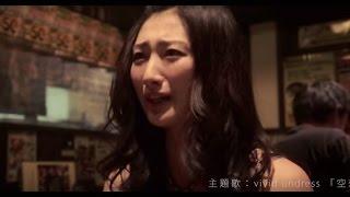 武田梨奈らが出演!映画「TOKYO CITY GIRL」予告編 #TOKYO CITY GIRL #movie