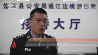《道德观察(日播版)》 20200111 冬夜里的杀气| CCTV社会与法