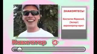 Уфа. ч.1. 2008