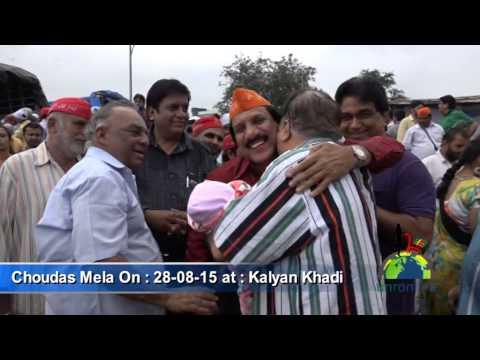 Kalyan Khadi Chodas 2015