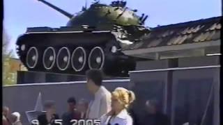 День Победы в Бугульме. 2005г