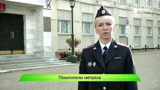 Место происшествия  Новости Кирова 16 08 2019 / Видео