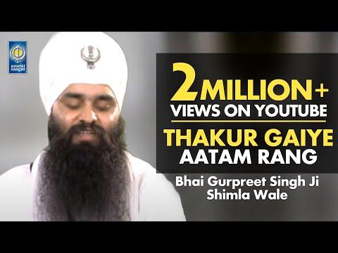 THAKUR GAIYE AATAM RANG - Bhai Gurpreet Singh Ji Shimla Wale   Amritt Saagar   Shabad Gurbani