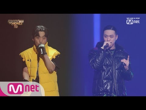 [ENG Sub] Show Me The Money8 [10회] 영비 - 소년 (Feat. BewhY) @세미파이널 4강 190927 EP.10