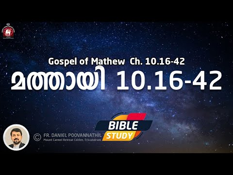 THE MYSTERY OF CHRISTIAN SUFFERING. MATHEW 10.16-42.
