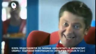Реклама Прикол ОСТОРОЖНО МАТ!!!
