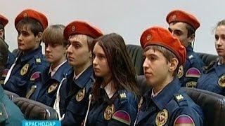 Краснодарские школьники засыпали главу МЧС вопросами