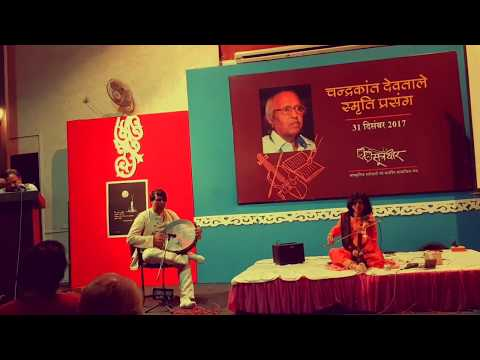 Anupriya Deotale Performing her father Great Hindi Poet Chandrakant Deotale's Poem