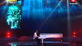 Украина мае талант 4 / Финал / Евгений Хмара(Пианист виртуоз., 2012-05-27T13:44:24.000Z)