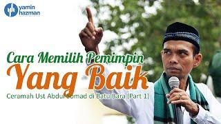 Cara memilih pemimpin yang baik | Ceramah Ust Abdul Somad di Batu Bara (Part 1)