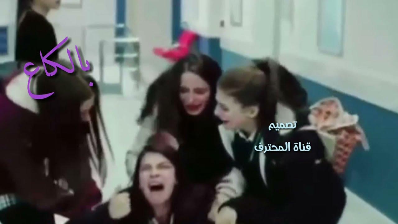 حالات واتس اب // حزينة لحد القهر بأجمل اغنية حزن وخيانة
