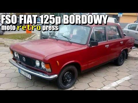 FSO 125p 1.5 ME Bordowy