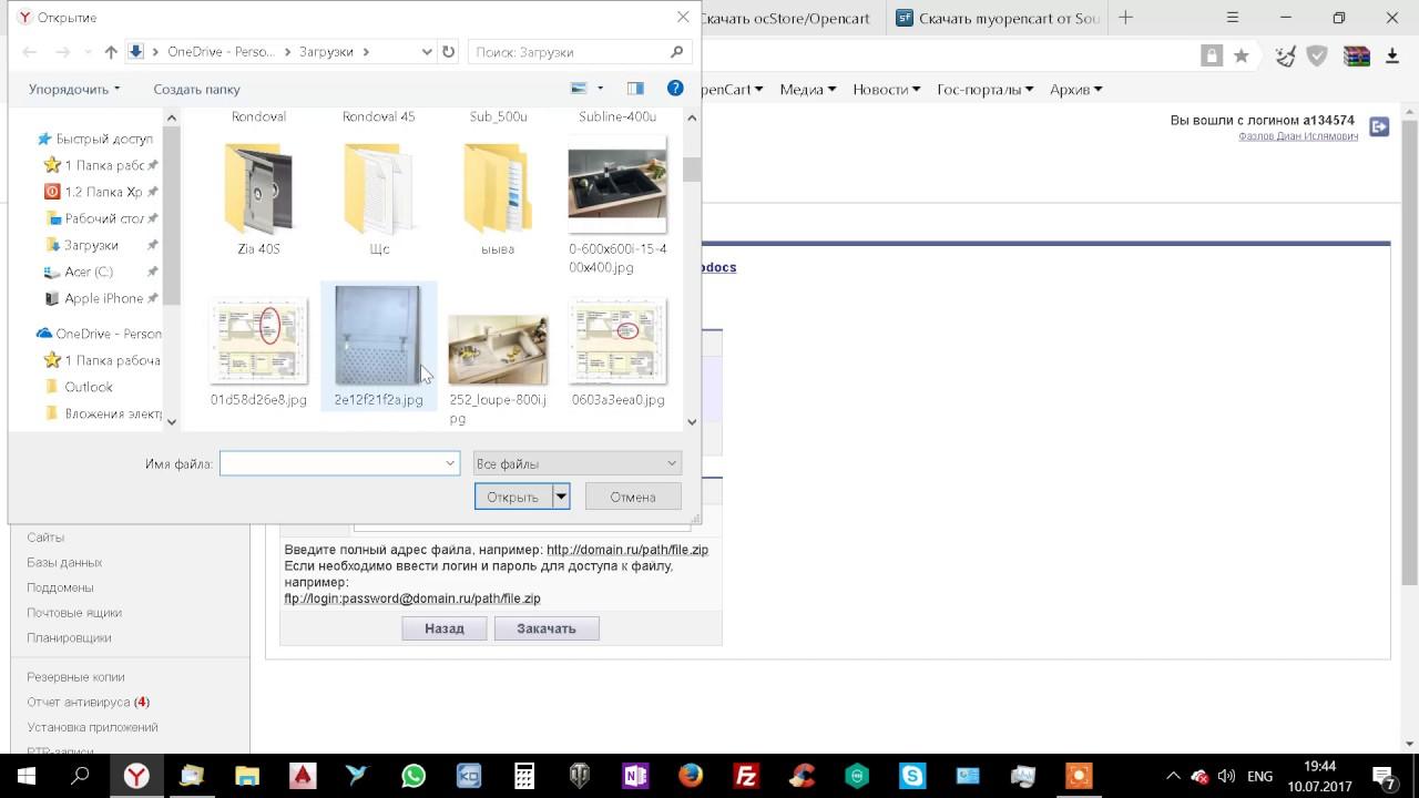 Движок для интернет-магазина imagecms shop включает необходимый функционал для успешных продаж, адаптивный дизайн, seo-оптимизация и все необходимые маркетинговые инструменты.