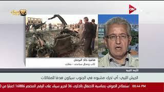 خالد الترجمان كاتب ومحلل سياسي: الجيش الليبي في عد تنازلي استعداداً للدخول إلى درنة