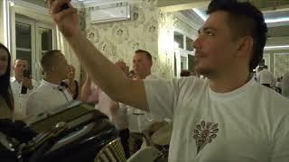 Magic Band & Krzysztof Górka - Biesiada (SZALONY DRUŻBA)