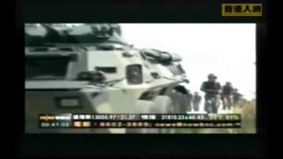風也蕭蕭 (第324集) 2012-10-26 2/3(, 2012-10-26T13:08:31.000Z)