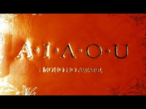 "MONO NO AWARE ""A・I・A・O・U"" (Official Music Video)"