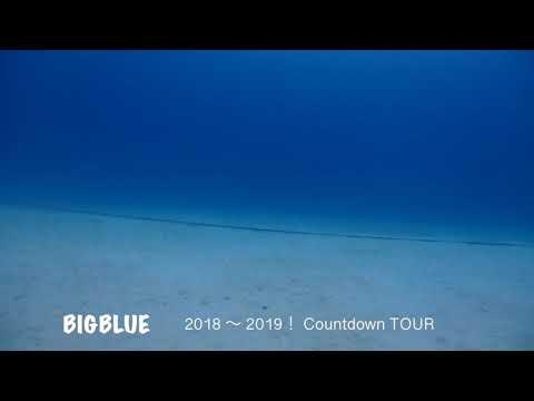 2018〜2019 沖縄COWNTDOUN Mp3