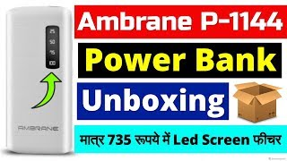 Ambrane P-1144 White Power Bank Unboxing Video By Technical Teach