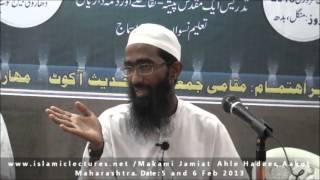 Aap Ahle Hadees kaise hoye | Abu Zaid Zameer