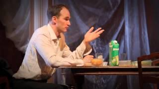 Спектакль «Семейный ужин в половине второго» в театре «Содружиство актеров Таган...