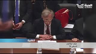لجنة الأمن القومي الفرعي في الكونغرس تعيد طرح موضوع نقل السفارة الأميركية إلى القدس