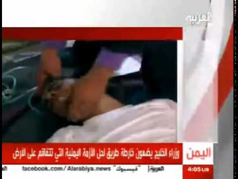 Yemeni opposition rejects the initiative Gulf.flv