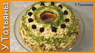 """Салат """"КУПЕЧЕСКИЙ"""" на праздничный стол! Как приготовить самый простой, красивый и вкусный САЛАТ."""