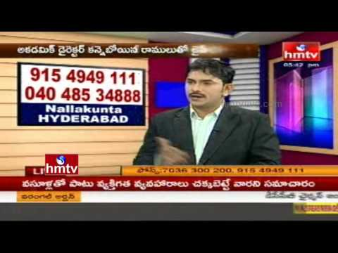 Hotel Management & Tourism Courses By Shine Institute | Career Times | HMTV