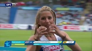 Πρώτη με άλμα στα 14.24 η Βούλα Παπαχρήστου, στο Ευρωπαϊκό Πρωτάθλημα Ομάδων (Λιλ) {24/6/2017}