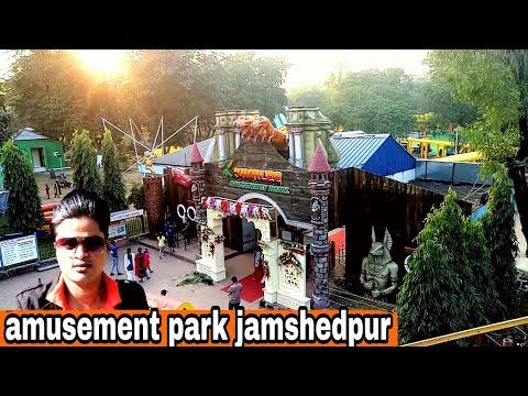 amusement park jamshedpur.
