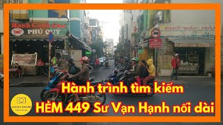Giúp Anh Chị xa Sài Gòn nhìn lại HẺM 449 Đường SƯ VẠN HẠNH nối dài- Sài gòn ngày nay✔️ lovely saigon